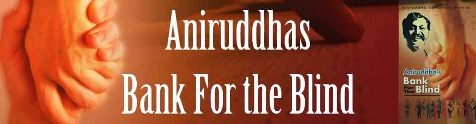 Aniruddhas Bank For The Blind