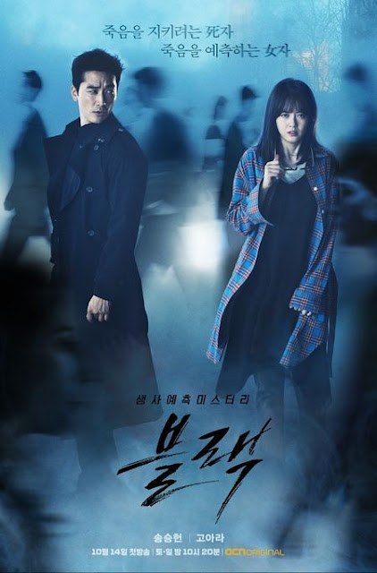 Drama Korea Black Episode 2 Subtitle Indonesia