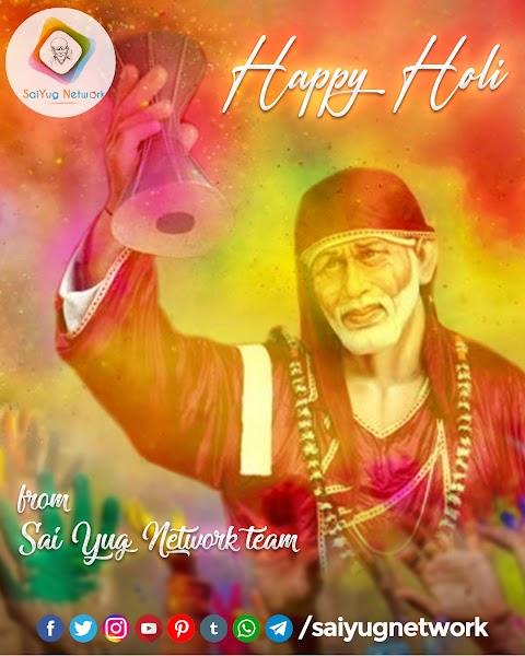 Holi Greetings From Sai Yug Network.com