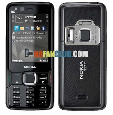 Nokia N82 - Camera Smartphone with Xenon Flash