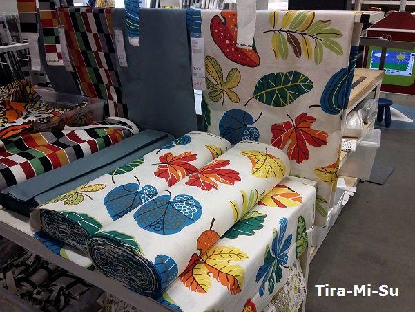 Ikea Stoffe Meterware blogworld of tira mi su ikea halle leipzig im umgestaltungsprozess