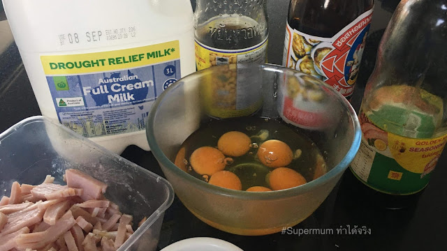 วัสดุและอุปกรณ์ในการทำไข่ตุ๋น