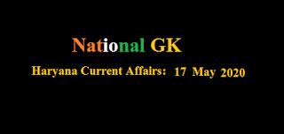 Haryana Current Affairs: 17 May 2020