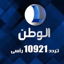 تردد قناة ليبيا الوطنية Libya Al Watan الفضائية 2018 على القمر الصناعي نايل سات