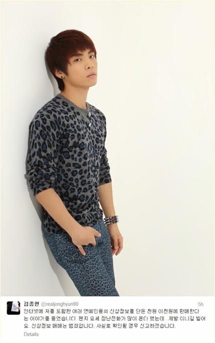 SHINee's Jonghyun warns people selling his phone number | Daily K