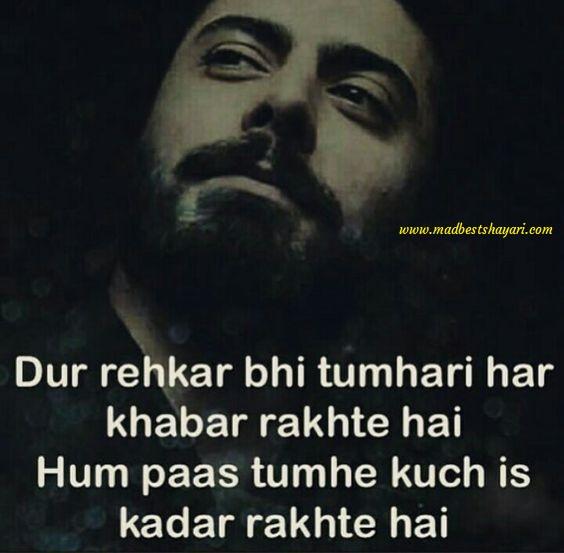 Sad Status Shayari Image