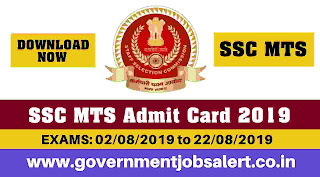SSC MTS Admit Card 2019 Download Tier I Exam Call Letter