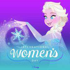 International Women's Day Wishes pics free download
