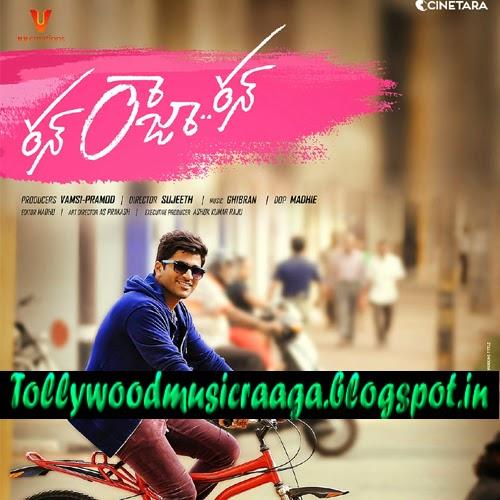 Maya Ra Maya Tui Oporadhi Mp3 Song: Run Raja Run (2014) Telugu Movie Mp3 Songs Download