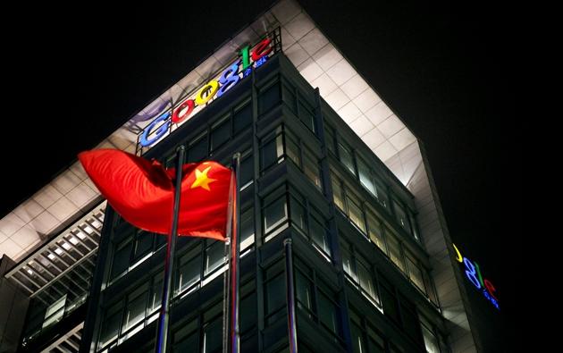 Google Play pode corrigir o mercado de jogos móvel, impenetrável chinês