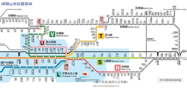 JR岡山地區路線圖