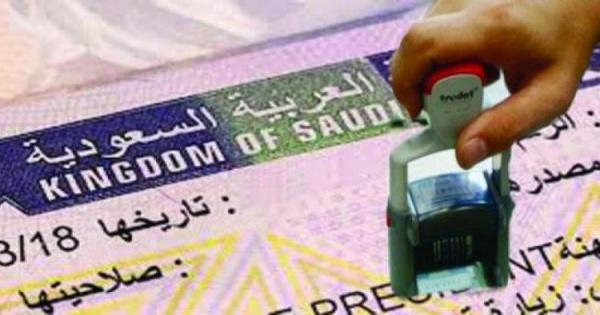 الجوازات السعودية تُمدد التأشيرات السياحية ثلاثة أشهر مجانا
