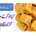 Benefits of diabetes patients eat jaggery? | can diabetic patient eat jaggery | jaggery in diabetes