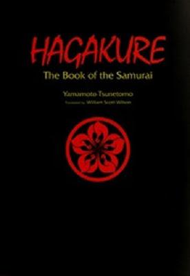 Hagakure Free PDF