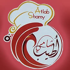 منيو وفروع ورقم مطعم أطيب شامي atiab shamy