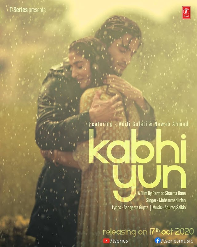 Song Lyrics : Kabhi Yun by Mohammed Irfan
