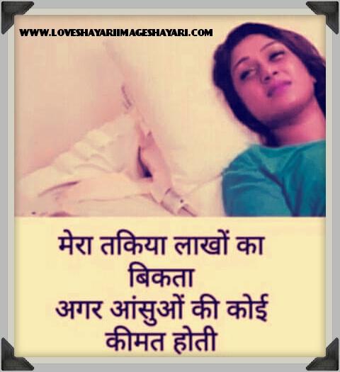 bewafa dp | Sad shayari in hindi image