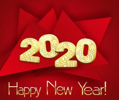 祝你新年快乐2020