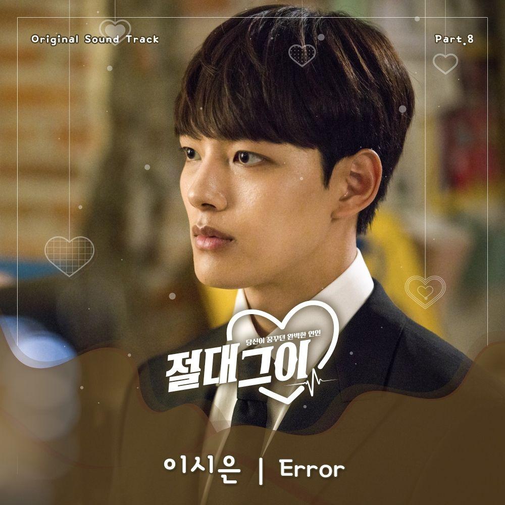 LEE SI EUN – My Absolute Boyfriend OST Part 8