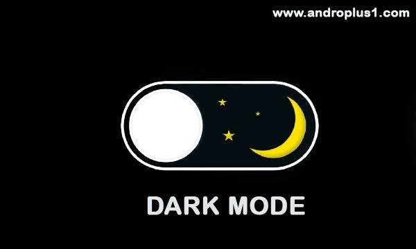 الوضع المظلم للتطبيقات