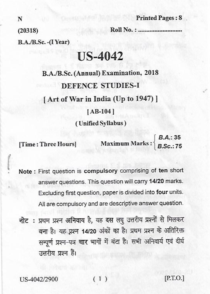 CCS University BA / B Sc Defence Studies-I 2018 Question Paper