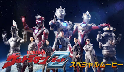 Ultraman Z Wins 52nd Seiun Award For Best Media