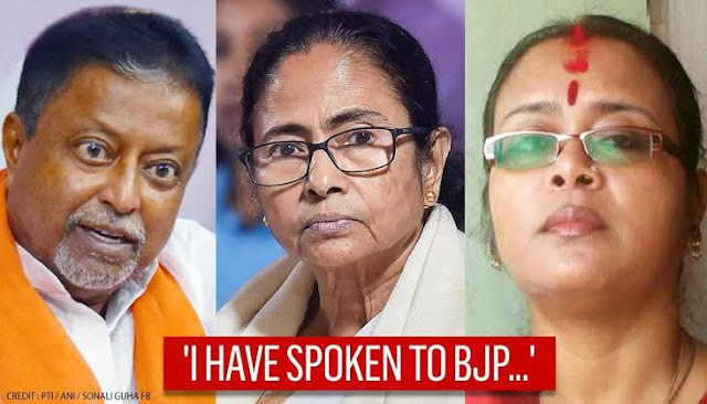 """""""You Can't Live Without Class"""": Sonali Guha of BJP Wants to Join Trinamool"""
