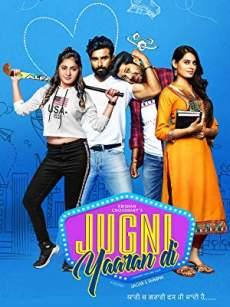 Jugni Yaaran Di 2019 Punjabi Full Movie Download