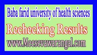 Baba farid university of health sciences B.Pharmacy / BPT IInd / IVth Year Rechecking Results
