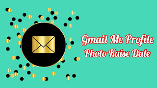 Gmail Me Profile Photo Kaise Dale