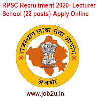 RPSC Recruitment 2020- Lecturer School (22 posts) Apply Online