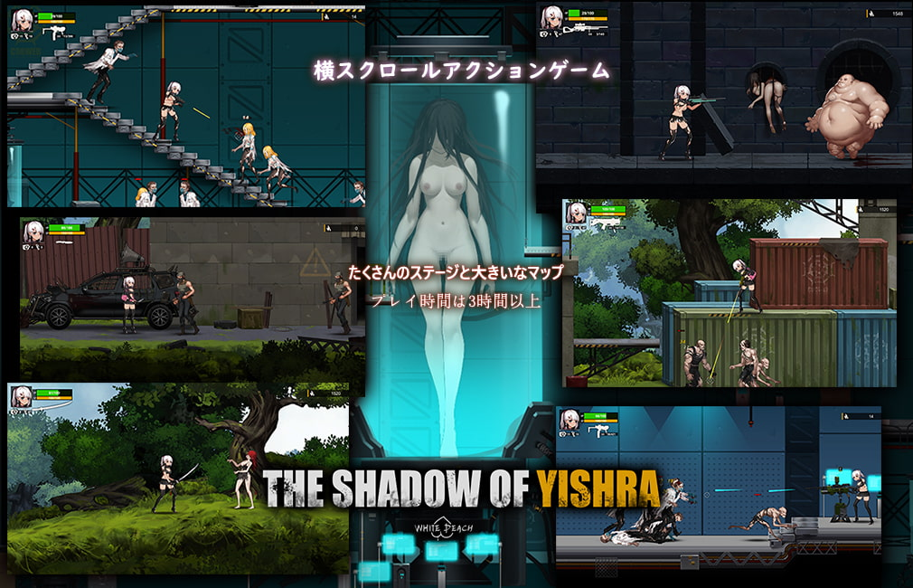 The Shadow of Yidhra (Update ENG ver)