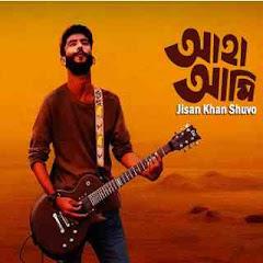 Aha Ami Song Lyrics (আহা আমি) Jisan Khan Shuvo