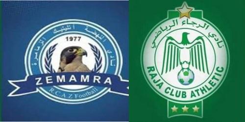 مشاهدة مباراة الرجاء ونهضة الزمامرة اليوم فى الدورى المغربى بث مباشر 24-2-2020