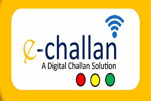[UP e-Challan] उत्तर प्रदेश ई-चालान भुगतान व स्टेटस ऑनलाइन
