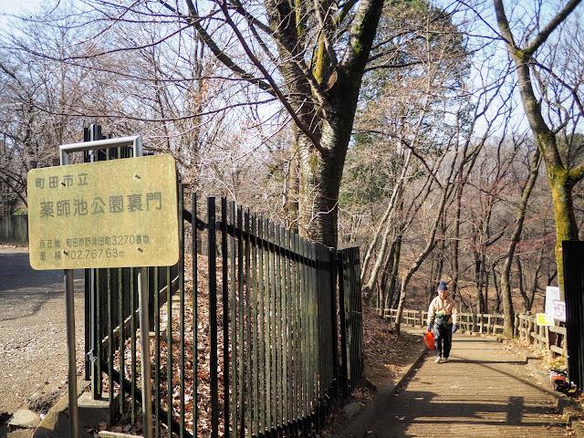 薬師池公園裏門