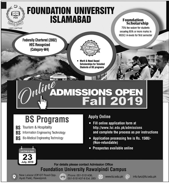 Admission Open in Foundation University Islamabad 05 July 2019