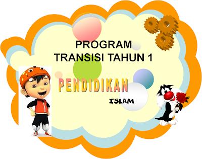 Image result for program transisi tahun 1