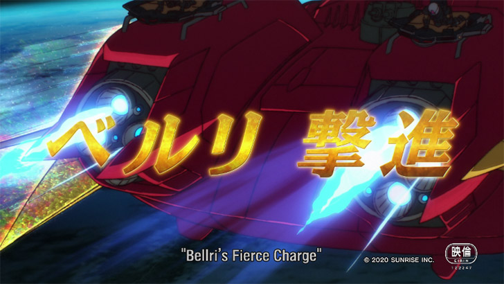 "Analisi di G no Reconguista II ""Bellri's Fierce Charge"" - Film contro serie TV"
