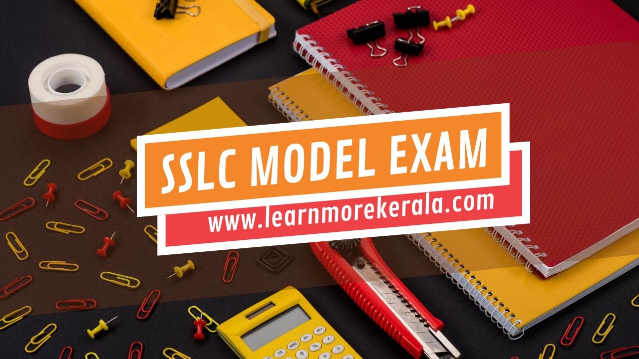 sslc model exam time table 2020