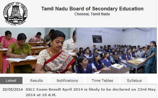 TN SSLC Result 2014