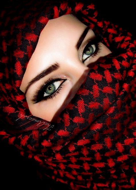 Misar Girl Eyes DP in Hijab