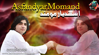 Asfandyar Momand new pashto Mp3 Songs 2020