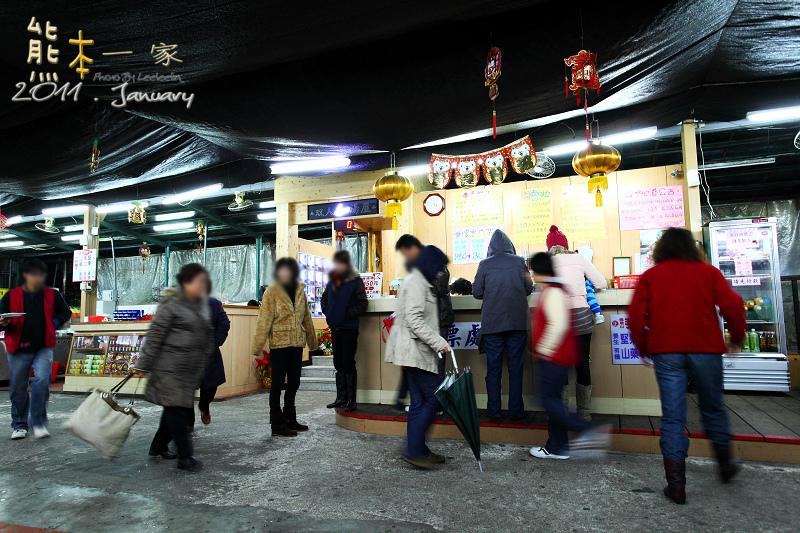 馬槽花藝村|台北陽明山溫泉|泡湯用餐都方便