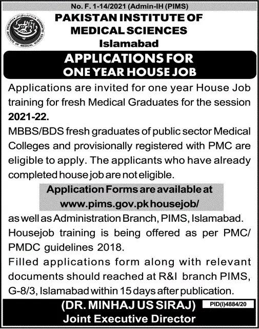 Pakistan Institute of Medical Sciences PIMS House Job 2021