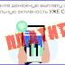 [Лохотрон] moneyinfosi.ru Отзывы, развод! Получите денежную выплату за вашу социальную активность