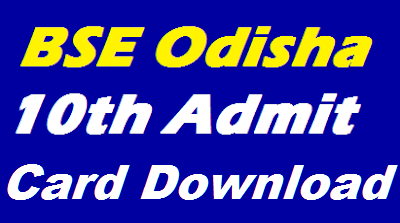 Odisha 10th Admit Card 2020