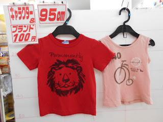 100円子供服95㎝の赤ライオンTシャツと自転車Tシャツ(ピンク)