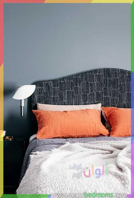غرف نوم بطلاء أزرق داكن مع الرمادي