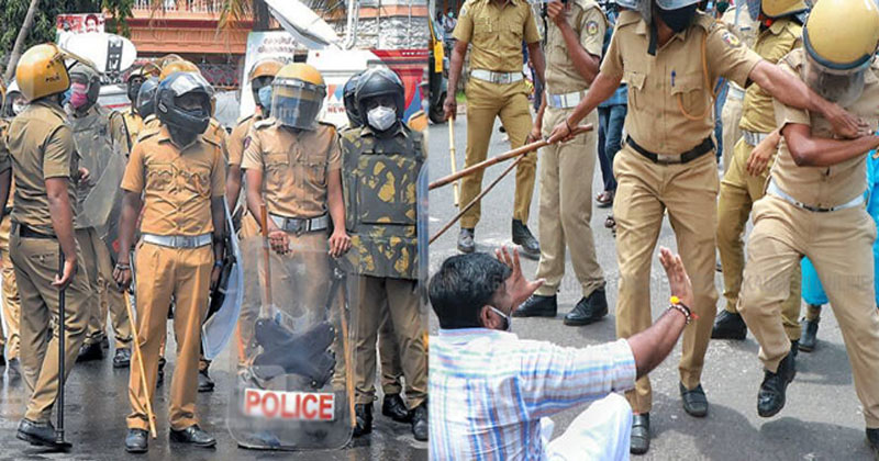 Are you afraid of the police too? Beaten names changed , www.thekeralatimes.com